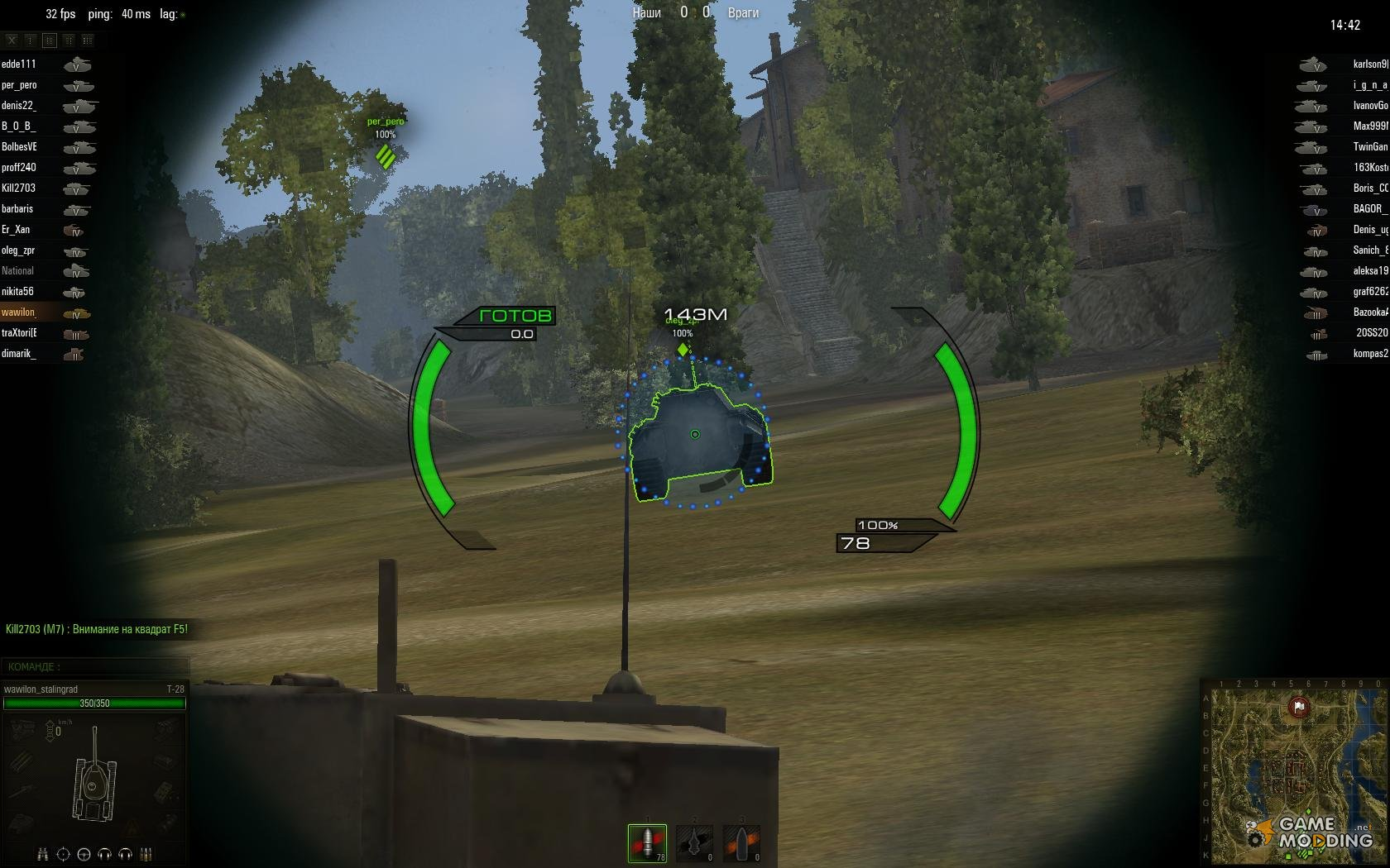 reload display wot mod
