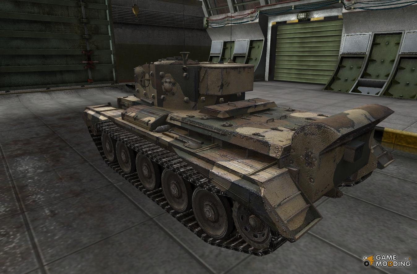 wot best mod for cromwell