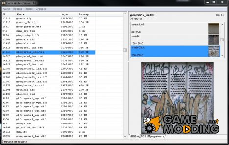 Game Archive Viewer 3.0