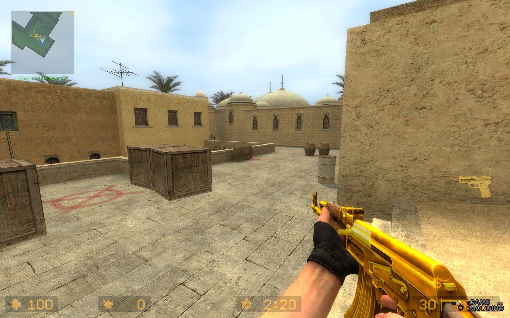 Best Counter-Strike Source player skins