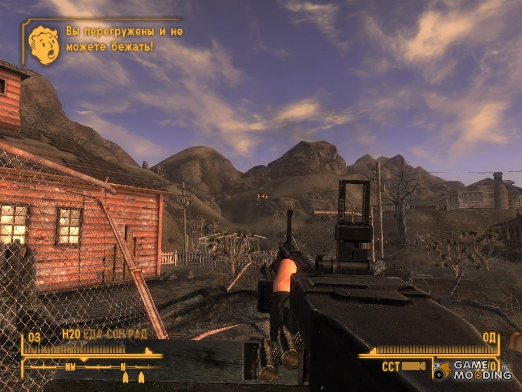 Medicine Stick vs This Machine : Fallout: New Vegas General
