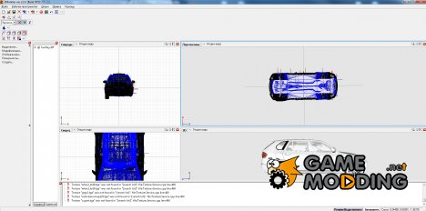 ZModeler v.2.2.3 Build 971 RUS