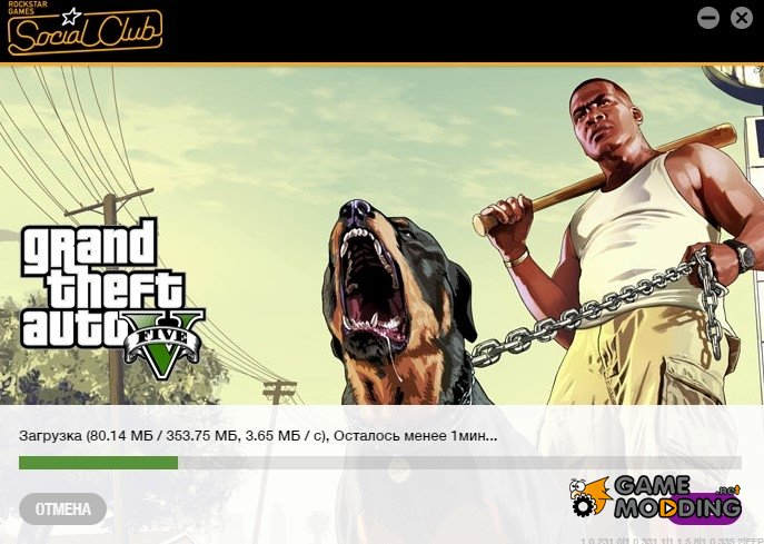 The band released a second patch for GTA 5 on PC