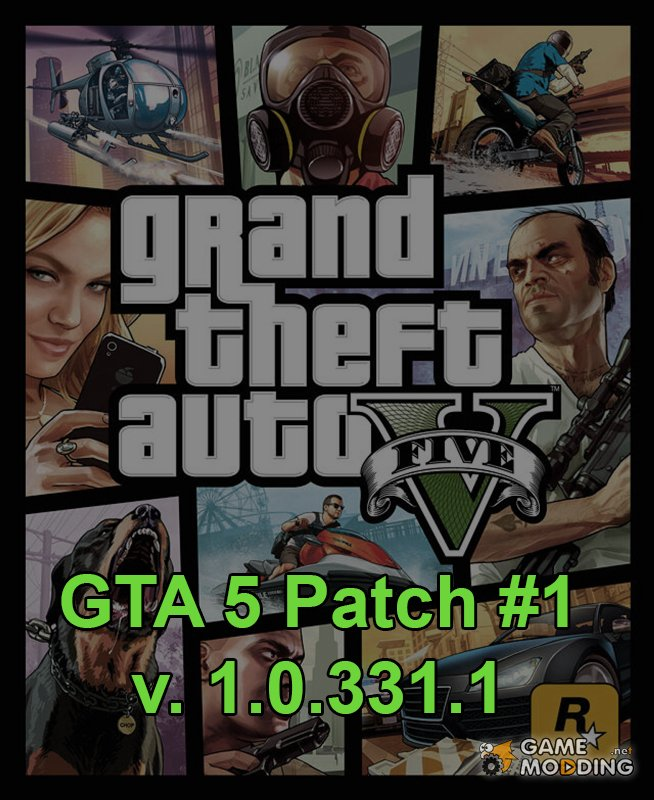 The first patch for GTA 5 PC (1.0.331.1)