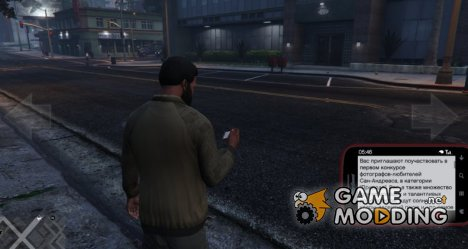 GTA 5 NEXT GEN DLC